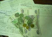 Россиян могут лишить услуг ЖКХ из-за долга в тысячу рублей