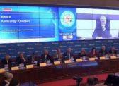 ЦИК РФ: «Работа избирательной комиссии Саратовской области не соответствует требованиям сегодняшнего дня»