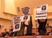 Саратов: Нет – бюджету вымирания!