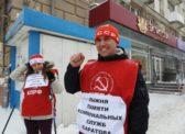 Коммунисты предложили провести «Лыжню России» в центре Саратова