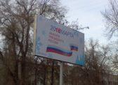 В Красноармейске учитель попалась на незаконной агитации с персональными данными жителей