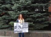 В центре Саратова проведен пикет против политики губернатора Валерия Радаева