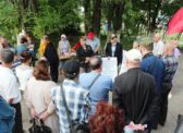 Акция протеста КПРФ против «людоедской»  пенсионной реформы