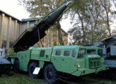 Федеральное СМИ нашло среди бывшего имущества министра Соколовой военный грузовик