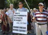 «Левада-Центр»: За последний год россияне чаще стали подозревать власть во лжи