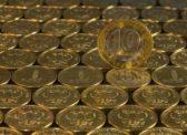 Саратовская область берет коммерческих кредитов на 3,8 миллиарда рублей
