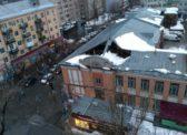 В Саратове рухнула крыша здания районного отдела образования