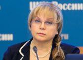 Глава ЦИК передала правоохранителям заявления о «каруселях» на выборах саратовского губернатора