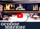 Павел Грудинин в передаче «Особое мнение» на радио «Эхо Москвы»
