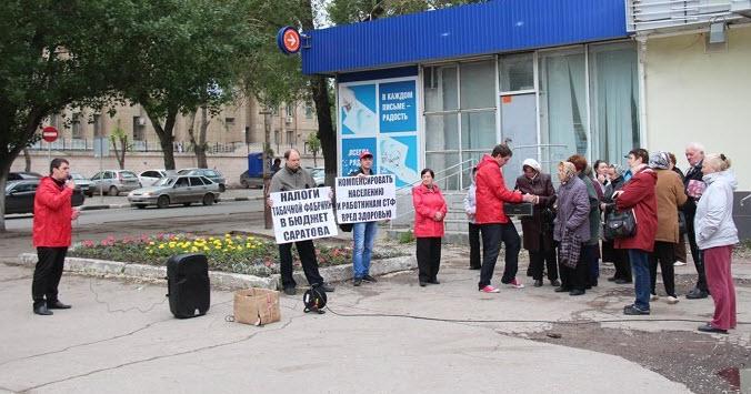 Коммунисты собирали подписи за вынос производства табачной фабрики за пределы Саратова