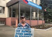 Жительница Балаково требует провести проверку Пенсионного фонда