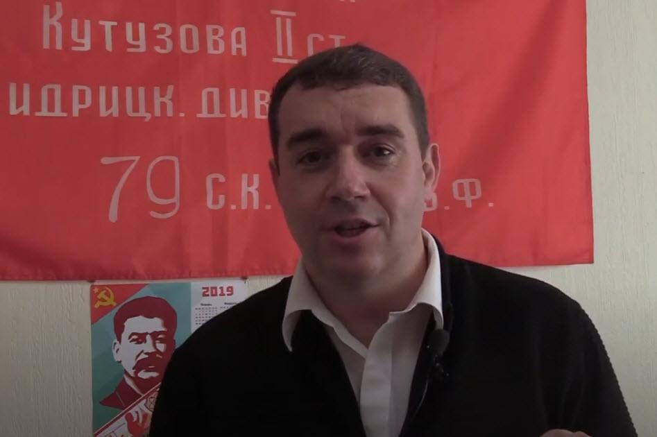 Депутаты от КПРФ раскритиковали закон «единоросса»