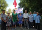 Новосузенск: «КПРФ – против повышения пенсионного возраста!»