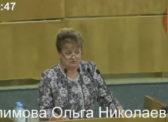 Ольга Алимова: Госслужащие не заслужили «золотые парашюты»