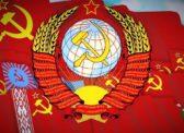 Юрий Афонин: Разглагольствования про «незаконность СССР» подрывают легитимность нынешней российской государственности и позиции России в мире