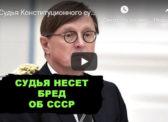 Николай Бондаренко: «Боритесь за свои права!»