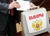 Иван Мельников о первых итогах единого дня голосования 2019