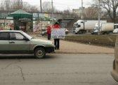 КПРФ требует отставки Радаева!