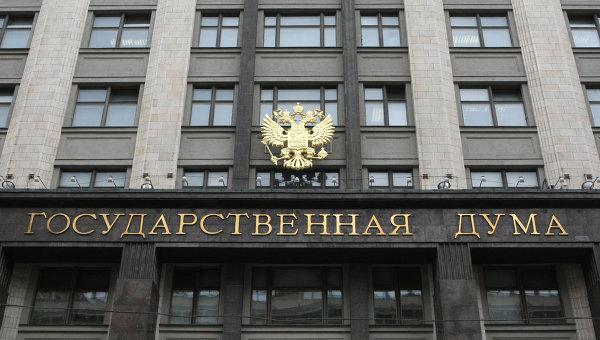 «Единая Россия» заблокировала инициативу КПРФ принять перед закрытием сессии Думы заявление по Украине не принято
