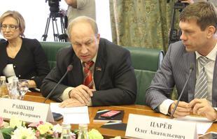 В.Ф.Рашкин: Необходимо бороться за каждого политического заключенного на Украине так, как в свое время боролись за освобождение Павла Губарева
