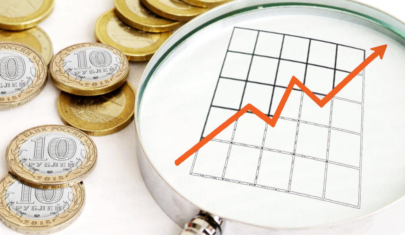 Газета «Правда». Росстат зафиксировал очередной рекорд инфляции в России
