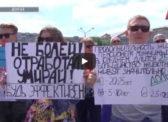 Из 100 человек 95-97 категорически против пенсионной «реформы». Телеканал «Красная Линия»