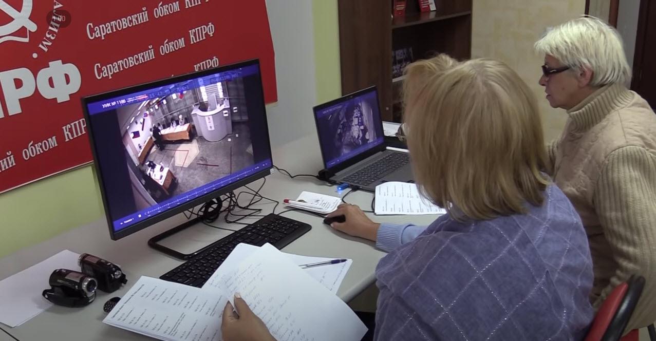 Саратовская область. Выборы-2021. Итоги первого дня