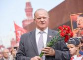 Геннадий Зюганов поздравил с Первомаем