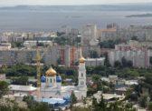 «Ведомости»: Саратовская область вышла в лидеры по давлению на бизнес