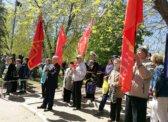 Коммунисты Ленинского райкома КПРФ приняли участие в праздничных мероприятиях к Дню Победы