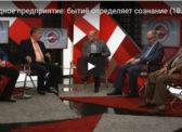 Красная линия. Передача «Точка зрения» о народных предприятиях