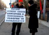 Нет-пенсионному геноциду!