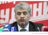 В совхоз Ленина вошла «Рота»