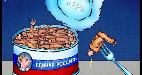 «Медведи» людоеды. Видео KPRF.TV