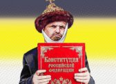 Сергей Обухов про «заключение» Конституционного суда, не предусмотренное ст. 125 Конституции