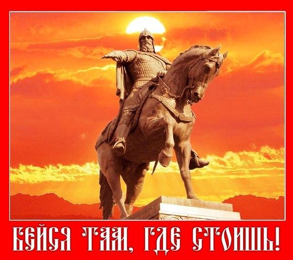 Защитить русскую цивилизацию! Конференция «Русского Лада» в Санкт-Петербурге