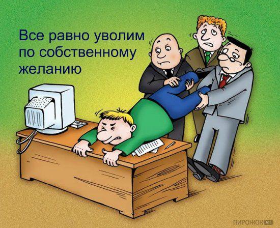 Валерий Рашкин в «Парламентской газете»: Законопроект об отрешении губернаторов за долги не является особенно важным