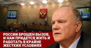 1b4a33_vyzov