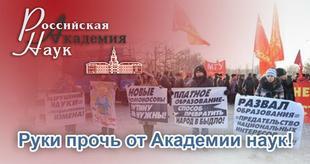 Г.А. Зюганов: Остановить национальное предательство!