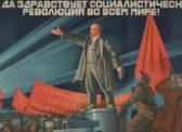 Ю.Ю. Ермалавичюс: Мировая война и всемирная революция