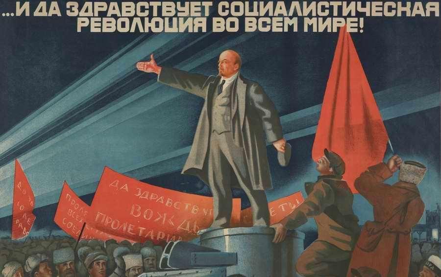 Картинки по запросу социальнуая революцию во всемирной истории картинки