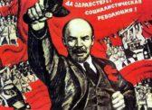 С.П.Обухов. «Левый поворот» в массовом сознании и усиление политического давления на КПРФ