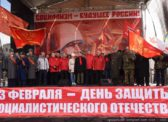 «Армия и народ должны быть едины!» Шествие и митинг в Москве