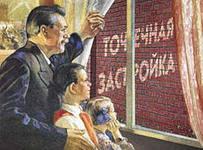 Саратов. Заводчане на сходе предъявили ультиматум