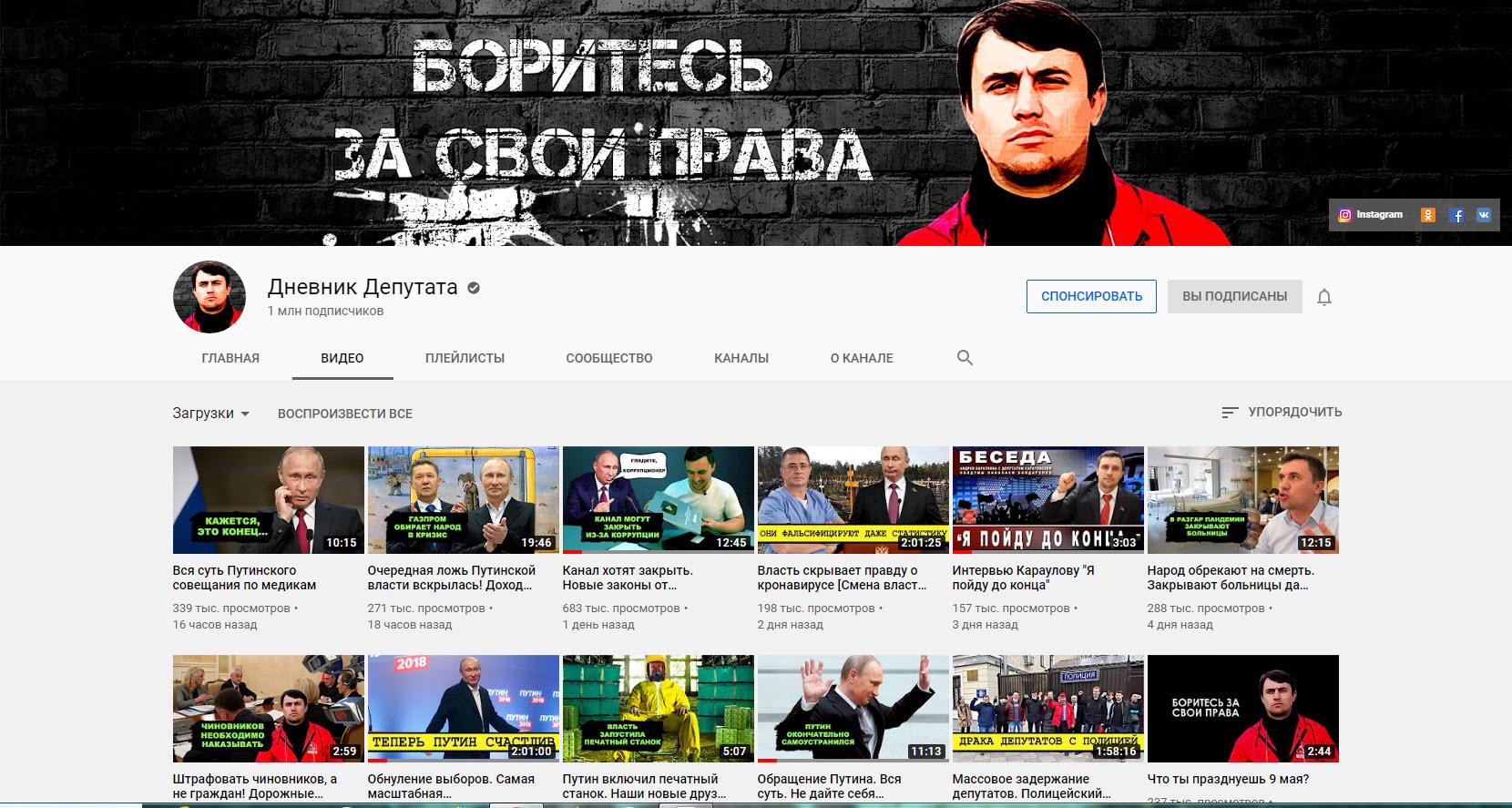 Саратовский обком КПРФ поздравил Николая Бондаренко с миллионным подписчиком на его YouTube-канале «Дневник депутата»