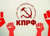 Только вместе, только  на акциях КПРФ народ сможет себя защитить! (анонс)