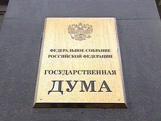 Ольга Алимова приняла участие в заседании Комитета по обороне Государственной Думы РФ