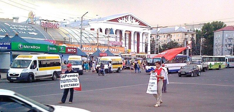 Саратовские коммунисты  продолжают марафон пикетов