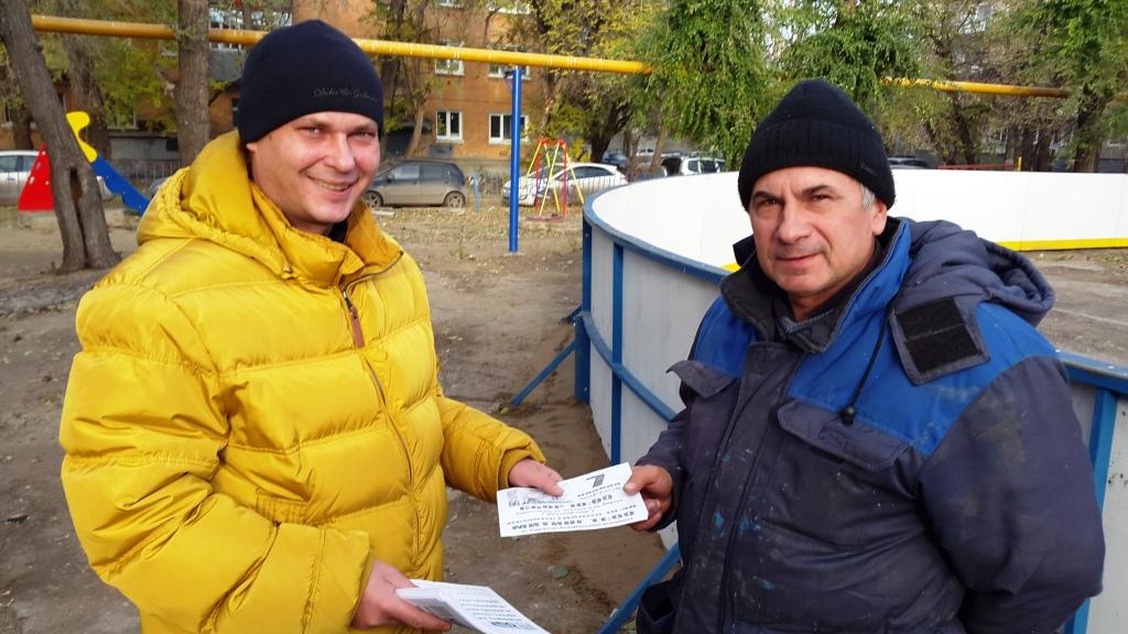 Жителей Кировского района пригласили на праздник
