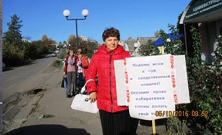 Турки. Серия одиночных  пикетов КПРФ против фальсификации выборов